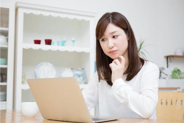 Tìm kiếm việc làm trên mạng