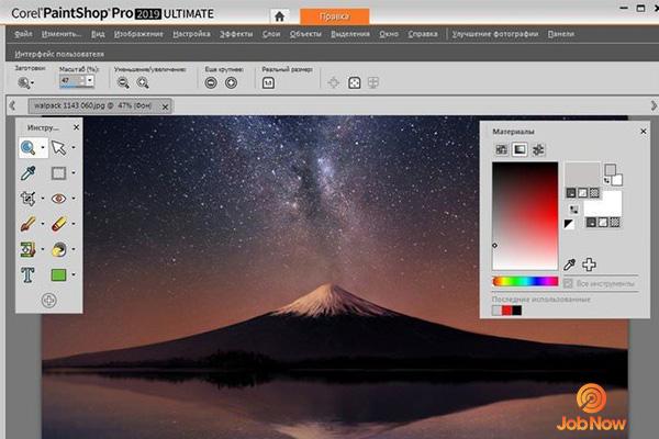 Chỉnh sửa ảnh miễn phí trên Corel Paintshop Pro